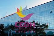 Logo-CEDH-500-x-330